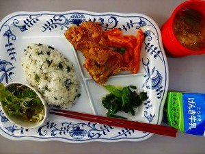 lunch0224